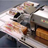 Полуавтоматические U- или Z-образные линии на базе упаковочного конвейера HPL 600-1800 шт/ч